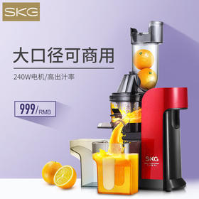 SKGA9大口径原汁机 | 240W单相异步商用电机,简单盲装易清洗