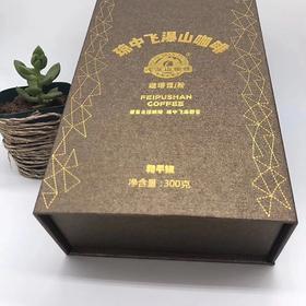 【南海网微商城】琼中飞瀑山咖啡豆300g