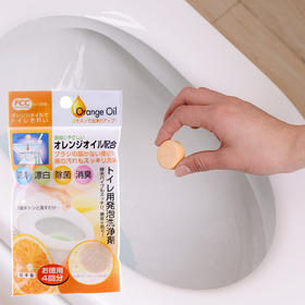 日本进口 马桶除臭剂 坐便器去味剂