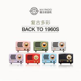 猫王收音机 小王子 OTR多色可选 便携手机蓝牙收音机音箱迷你音响 经典硬派 复古多彩 厚重金属