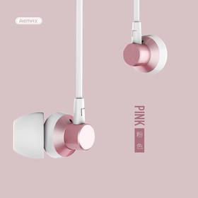 RM-512蓝牙耳机