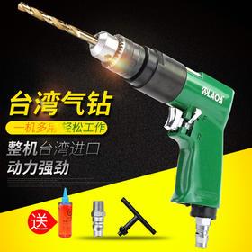 台湾进口 老A气钻气动攻丝机攻牙机手枪式风钻带正反转高速钻孔机