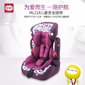 my love  汽车儿童安全座椅ML218专供款汽车用品