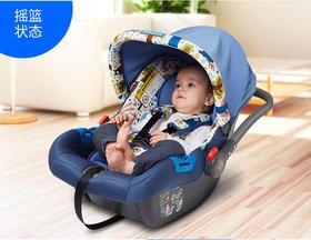 【童星】车载儿童安全座椅KS-2150汽车用品