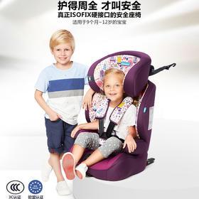 【童星】车载儿童安全座椅KS-2160汽车用品