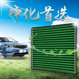 耐尔迅  车载空调滤芯汽车用品