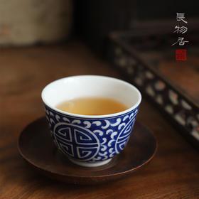 长物居 手绘青花团寿纹品茗杯主人杯 景德镇陶瓷茶具功夫茶杯