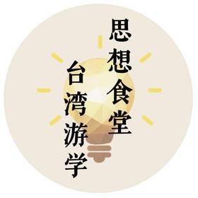 【周睿专享】 10月1日晚酒店补价