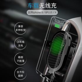 【亮视线】车载无线充汽车用品