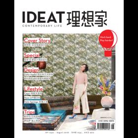 IDEAT理想家 2018年8月刊   周冬雨