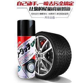 大凤  原装进口 轮胎免洗去污光亮剂420ml汽车用品