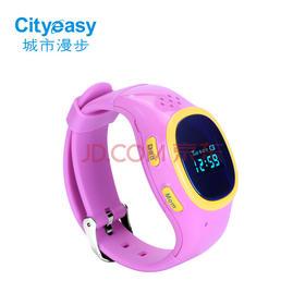 城市漫步智能儿童手表安全防护防丢防水GPS定位手表儿童电话手表手环