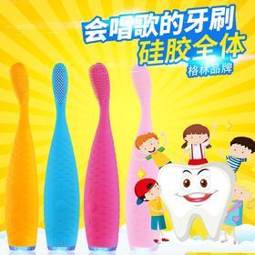 歌林儿童电动牙刷粉色磁吸充电式声波防水智能宝宝自动美白6-12岁