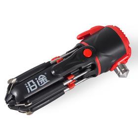 沿途  汽车安全锤多功能 迷你车载玻璃锤破窗器应急锤 车用逃生锤救生锤汽车用品