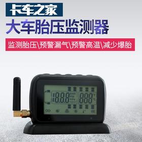 永奥图 胎压监测仪 无线胎压监测系统外置 最多支持22个轮胎