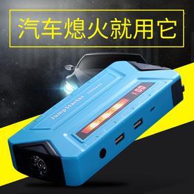 【品缘】多功能汽车应急启动电源汽车用品