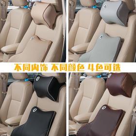 jnx久牛星  皮款头枕腰靠套装汽车用品