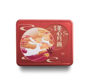美心果仁月饼(原伍仁月饼 )