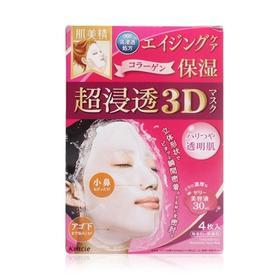肌美精3D超渗透 抗皱保湿4片装(粉色)