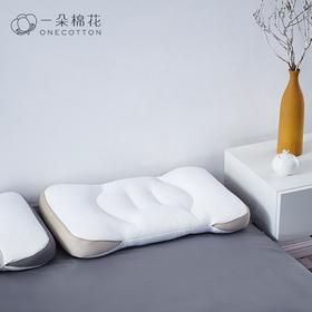 一朵棉花泰国纯天然乳胶颗粒枕芯护颈椎专用