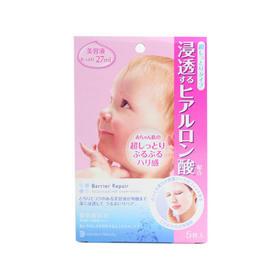 曼丹婴儿肌浸透玻尿酸超保湿补水面膜5片(粉色)