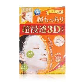 肌美精3D超渗透 补水保湿4片装(橙色)