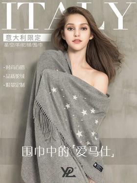 YPL 意大利特别纱线变色羊驼星空围巾