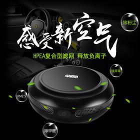 【车佣】车载空气净化器(CY0017b)汽车用品