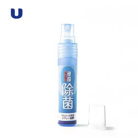 半岛优品 | 日本KOKUBO小久保座便器除菌喷雾剂便携马桶盖消毒