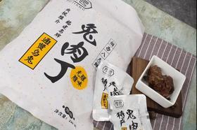 闽西特产通贤乌兔  兔肉丁(美味、健康,休闲零食佳品)