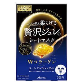 Utena/佑天兰胶原蛋白弹力紧致补水保湿黄金果冻面膜(蓝色)3片