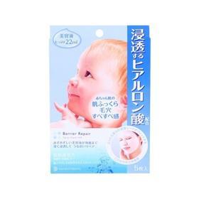曼丹婴儿肌浸透玻尿酸毛孔收缩保湿面膜5片(蓝色)