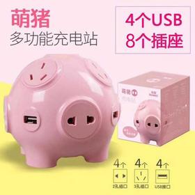 卡伟(Kawei)  萌猪多功能创意插座