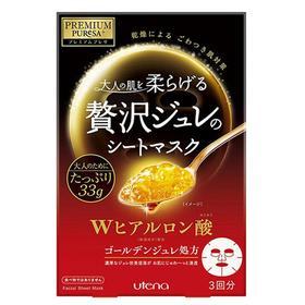 Utena/佑天兰保湿黄金果冻面膜(红色)3片