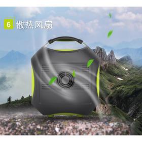 电小二  户外储能410Wh电源探险家-318黑+绿