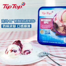 新西兰TipTop2000ml家庭装冰淇淋9种口味