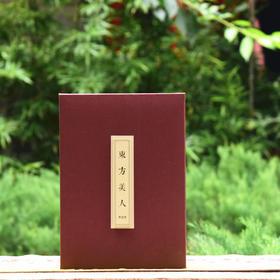 东方美人茶礼盒装