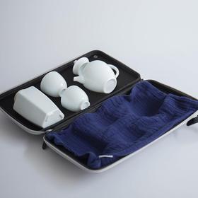 永利汇功夫旅行茶具套装便携包快客杯一壶二杯便携式茶壶青白陶瓷