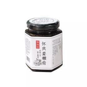 【 买三罐送一罐】河南省非文化物质遗产,央视报道,博爱怀姜糖膏,去寒气,滋阴补血