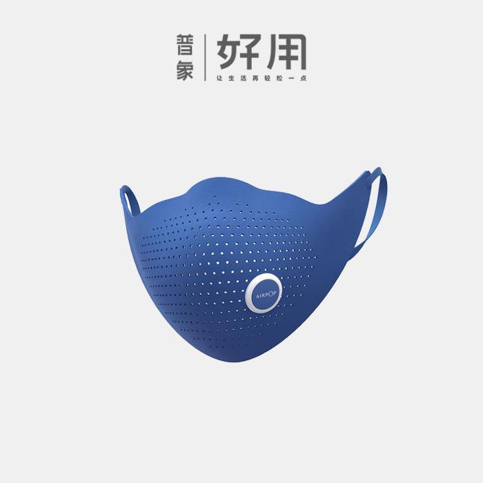 AirPOP PM2.5防雾霾口罩+4片滤芯超值套装|荣获IF和红点大奖 高颜值亲肤密闭防护必备【F】