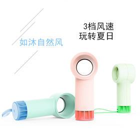 【黑科技  无叶风扇 】戴森风设计,手持可充电,安全,母婴可用