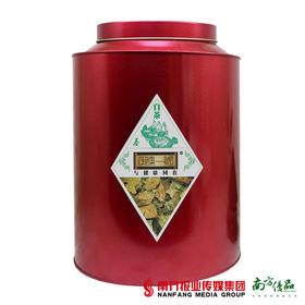 【香气明显 茶汤顺滑】大罐茶荒野寿眉 500g 【拍前请看温馨提示】