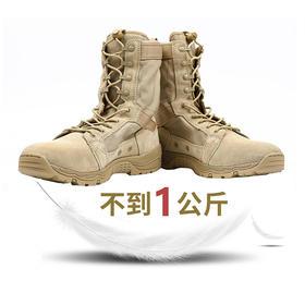 【初秋透气战靴】飞鱼三代透气款战术靴丨军警实战检验