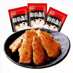 素食豆干制品麻辣味零食素牛肉