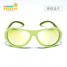 Cocolic太阳镜FOR B系列(3-7岁)不易损坏 防水防摔