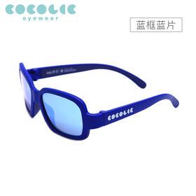 Cocolic太阳镜FOR M系列(3-7岁)优质镜架 柔和护瞳