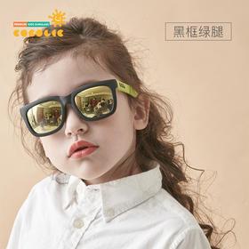 Cocolic太阳镜 C系列(5-12岁)弹力性强  TAC材质镜片