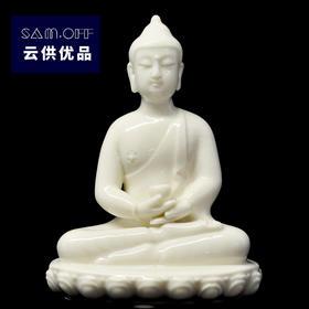 我的佛呀 白玉瓷佛像 居家供奉 招财