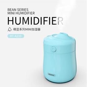 RT-A210 萌豆系列mini加湿器