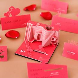 【为思礼】【情人礼】LOVE立体便利贴 520爱心表白礼物笔筒便签二合一 便利贴 记事贴 高颜值文创礼物 创意礼物